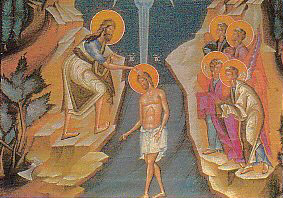 icon-baptism of the lord